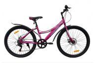 Горный велосипед Stream Travel 26