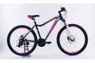 Горный велосипед  Stels Miss 7500 D V010 (2020)