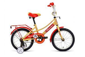 Велосипед Forward Azure 20 (2020)