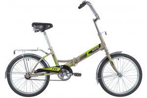 """Велосипед NOVATRACK 20"""" складной, TG30, серый, тормоз нож, ALобода, сид.и руль комфорт, багажник"""